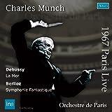 ベルリオーズ:幻想交響曲、ドビュッシー:交響詩「海」 (Berlioz: Symphonie fantastique…