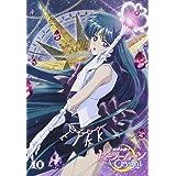 アニメ 「美少女戦士セーラームーンCrystal」DVD 【通常版】10