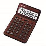 シャープ 電卓50周年記念モデル ナイスサイズモデル ブラウン系 EL-VN82-TX