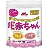 森永E赤ちゃん 大缶 800g [0ヶ月~1歳 新生児 粉ミルク] ラクトフェリン 3種類のオリゴ糖