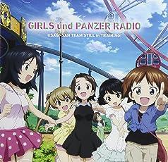ラジオCD「ガールズ&パンツァーRADIO ウサギさんチーム、まだまだ訓練中! 」Vol.1