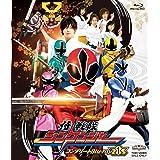 スーパー戦隊シリーズ 侍戦隊シンケンジャー コンプリートBlu‐ray1 [Blu-ray]