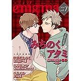 enigma vol.7