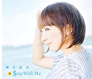 Stay With Me(初回限定盤)(多売特典付き)