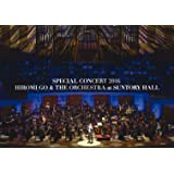 SPECIAL CONCERT 2016 HIROMI GO & THE ORCHESTRA at SUNTORY HALL [DVD]
