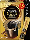 【まとめ買い】ネスカフェ ゴールドブレンド スティック ブラック 18P×6箱