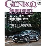 GENROQ - ゲンロク - 2020年 11月号