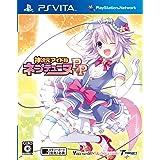 神次元アイドル ネプテューヌPP (通常版) - PS Vita