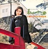 私の十二曲 日本抒情歌集