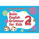 Basic English Grammar for Kids 2 Second Edition