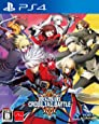 【PS4】BLAZBLUE CROSS TAG BATTLE