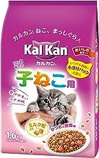 カルカン ドライ 12か月までの子ねこ用 かつおと野菜味ミルク粒入り 1.6kg [キャットフード]