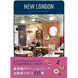 NEW LONDON イースト・ロンドン ガイドブック