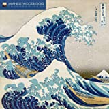 Japanese Woodblocks Wall Calendar 2021 (Art Calendar)