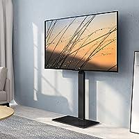 FITUEYES テレビスタンド 壁寄せテレビスタンド 高さ調節可能 ラック回転可能 ブラック TT107501MB 1…
