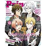 プリンスアニメージュ 2021年 05 月号 [雑誌]: プリンスアニメージュ 増刊