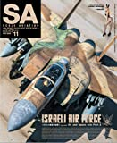 Scale Aviation (スケールアヴィエーション)2020年 11 月号