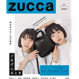 ZUCCa 2020: LOVELY CUBE SHOULDER BAG (ブランドブック)