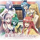 最高速 Fall in Love