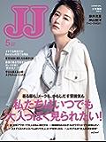 JJ(ジェイ・ジェイ) 2020年 5月号 [雑誌]
