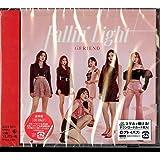 Fallin' Light (Japanese Regular Edition)