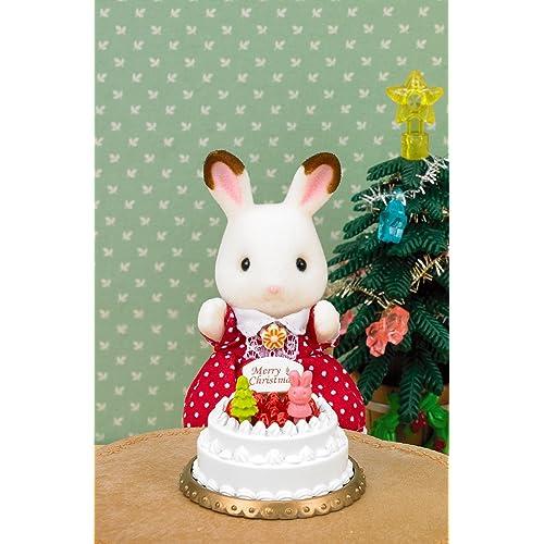 Amazing Epoch Sylvanian Families Doll Birthday Cake Set Ka 416 Ebay Birthday Cards Printable Riciscafe Filternl
