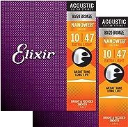 Elixir エリクサー アコースティックギター弦 NANOWEB 80/20ブロンズ Extra Light .010-.047 #11002 2個セット 【国内正規品】