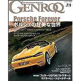 GENROQ (ゲンロク) 2020年 9月号 [雑誌]