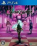 Dusk Diver 酉閃町 -ダスクダイバー ユウセンチョウ - PS4