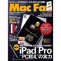 Mac Fan 2020年6月号