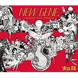 手塚治虫生誕90周年記念 火の鳥 COMPILATION ALBUM 『NEW GENE, inspired from Phoenix』