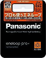Panasonic eneloop 5号充电电池 大容量模型 BK-3HCD
