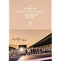 BTS WORLD TOUR 'LOVE YOURSELF: SPEAK YOURSELF' - JAPAN EDITION(通常盤)[DVD]