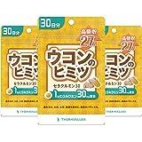ウコンのヒミツ セラクルミン30 3袋セット(30粒入×3袋)【セラクルミン30 リニューアル品】