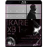 【Amazon.co.jp限定】イカリエ-XB1(オリジナル・デカジャケ付き) [Blu-ray]