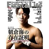 Fight&Life(ファイト&ライフ) (vol.84)