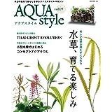 AQUA style (アクアスタイル) Vol.9 (2017-09-29) [雑誌] Aqua Style(アクアスタイル)