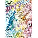 ライアーバード 4 (リュウコミックス)