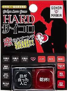 GOKON MANIA(日本合コン協会) HAレッドサイコロ