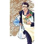極主夫道 QHD(540×960)壁紙 龍(たつ)