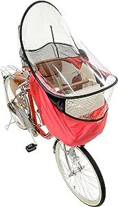 OGK技研 OGK(オージーケー)まえ幼児座席用風防レインカバー RCF-002 (ピンク)