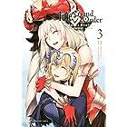 Fate/Grand Order-turas realta-(3) (週刊少年マガジンコミックス)