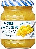 アヲハタ まるごと果実 オレンジ 125g×3個