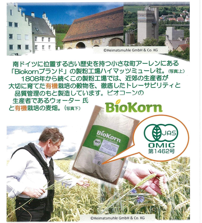 有機スペルト小麦 1kg ドイツ産