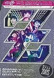 ももクロ春の一大事2012~横浜アリーナ まさかの2DAYS~ DVD-BOX【初回限定盤】