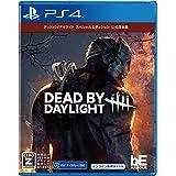 PS4版 Dead by Daylight スペシャルエディション 公式日本版(オリジナルサウンドトラックCD同梱) 【CEROレーティング「Z」】
