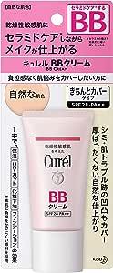 キュレル BBクリーム 自然な肌色 35g