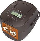 パナソニック 炊飯器 5.5合 可変圧力IH式 おどり炊き ブラウン SR-MPA100-T