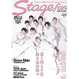 Stagefan Vol.12 (メディアボーイMOOK)