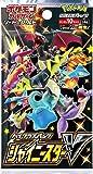 ポケモンカードゲーム ハイクラスパック シャイニースターV 5パック (10枚入り)